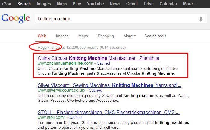 外贸SEM案例: Knitting Machine Google排名优化至第4页